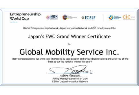 17万人の起業家が出場する国際大会Entrepreneurship World Cupの日本代表に選出