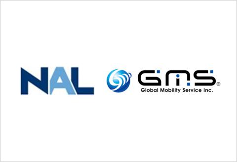 GMSとナルネットコミュニケーションズが金融機関向けの包括的自動車リースサービスの提供のために業務提携