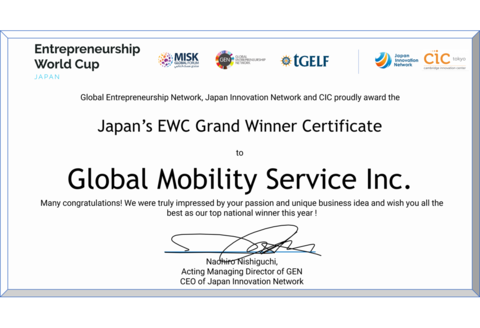 GMS chosen to represent Japan for the Entrepreneurship World Cup, an international competition participated by over 170,000 entrepreneurs