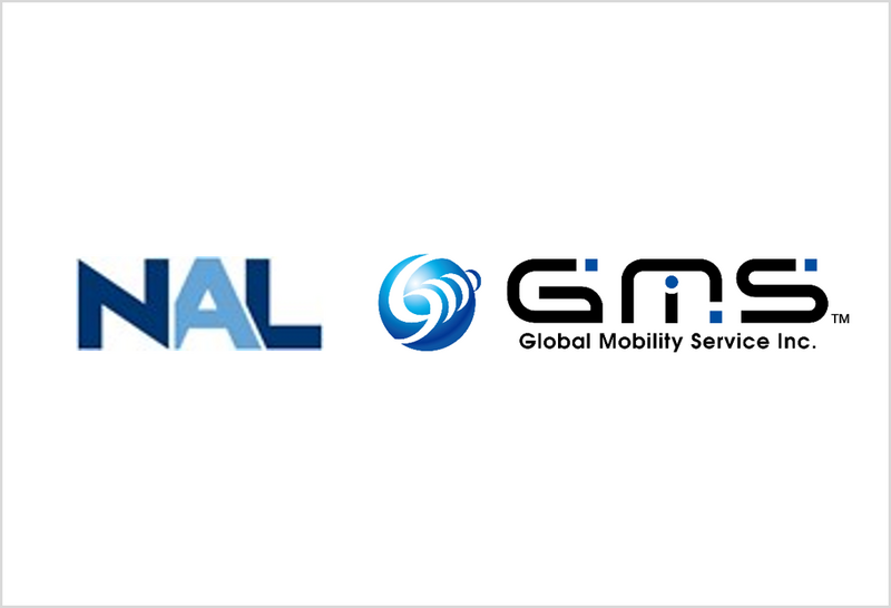 Global Mobility Service and NAL Net Communications form business alliance to provide inclusive car lease services to financial institutions